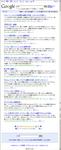 20080130a200-Google.png