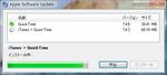 20080409AppleSoftwareUpdate.png