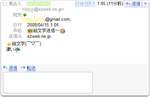 20080415ezweb-Gmail_body.png