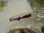 20080423iGoogleCafe2.JPG