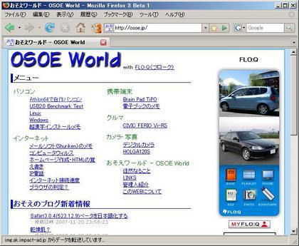 Firefox3beta1.JPG