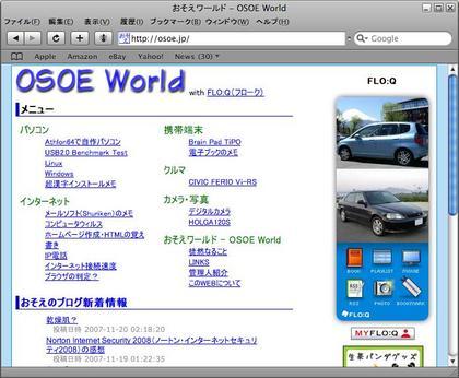 Safari304-J05.jpg