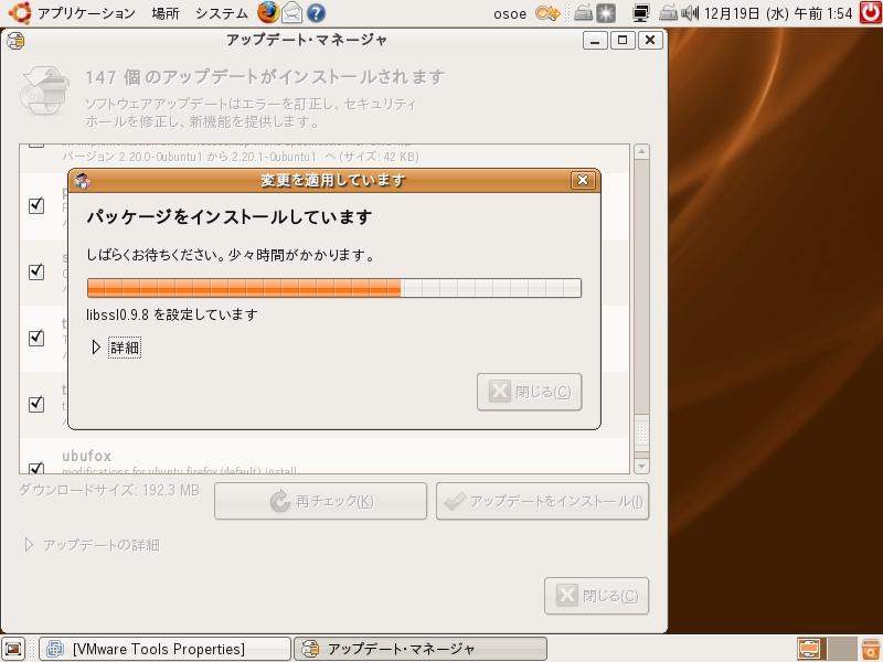 Vmware server 1.0 4 linux download